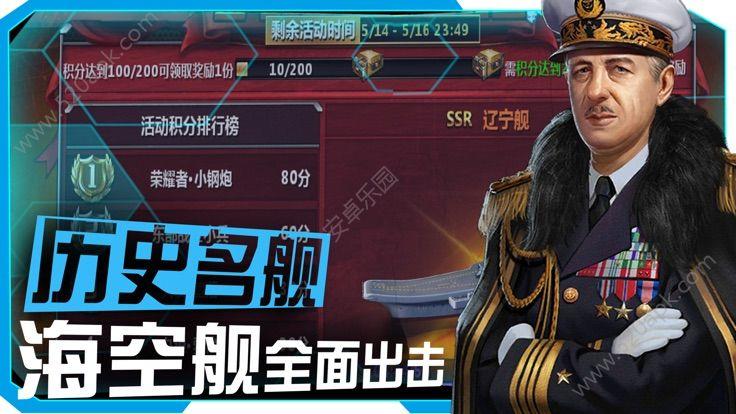 �鹋����手游官方正式版  v1.0�D3