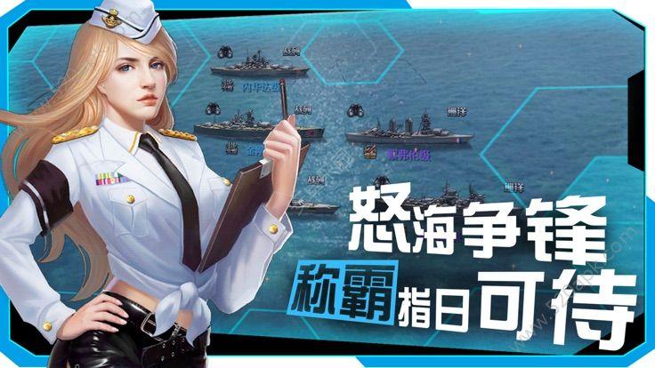 �鹋����手游官方正式版  v1.0�D2