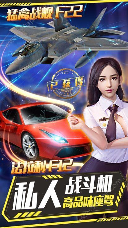 王牌投�Y人游�虬沧堪�  v1.0�D1