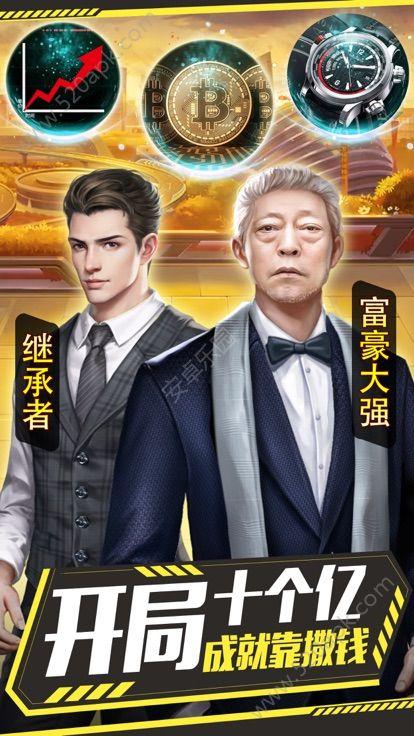 王牌投�Y人游�虬沧堪�  v1.0�D2