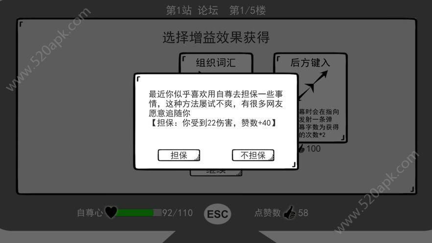 我是�I�P�b游�虬沧堪�  v1.0�D1
