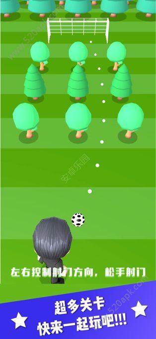 点球小将游戏最新版 v10