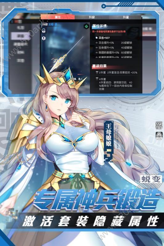 前进吧悟空手游官网下载官方最新版图片1