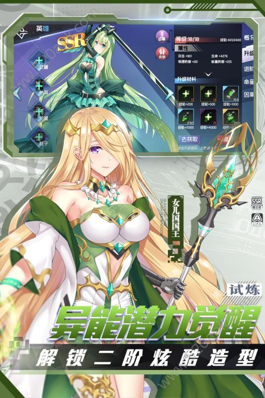 前进吧悟空手游官网下载官方最新版  v1.4图2