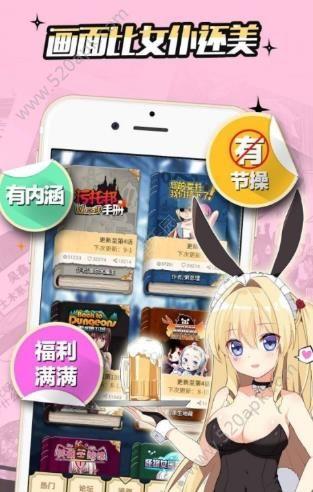 度可漫画网站app必赢亚洲56.net手机版免费版下载  v1.0图2