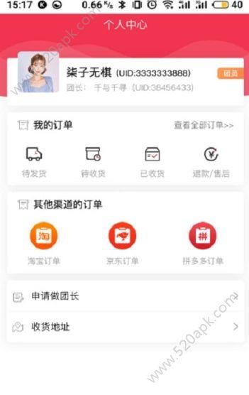 红马臻选app手机版  v1.4.1图2