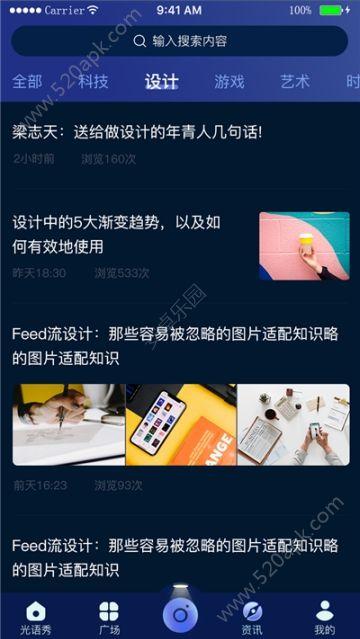 光语境app手机必赢亚洲56.net手机版版  v1.0.1图1