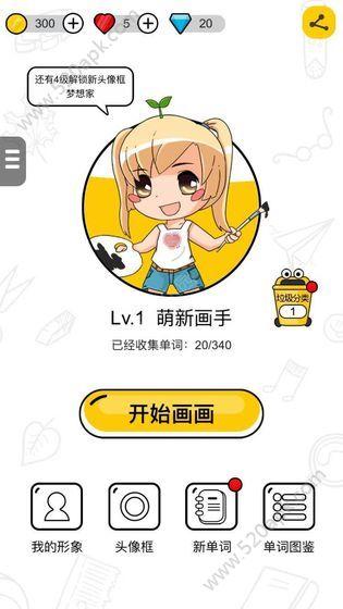 全民小画家必赢亚洲56.net官方必赢亚洲56.net手机版版图片1