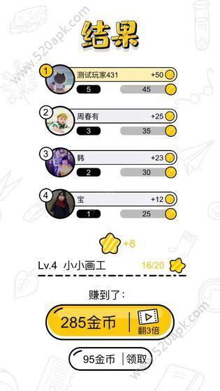 全民小画家必赢亚洲56.net官方必赢亚洲56.net手机版版  v1.0图2