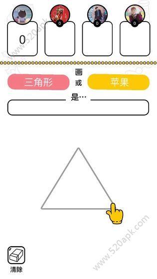 全民小画家必赢亚洲56.net官方必赢亚洲56.net手机版版图片2