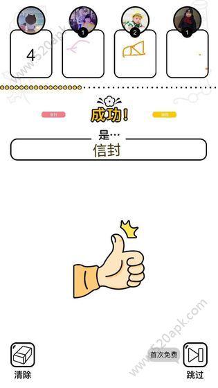全民小画家必赢亚洲56.net官方必赢亚洲56.net手机版版  v1.0图1