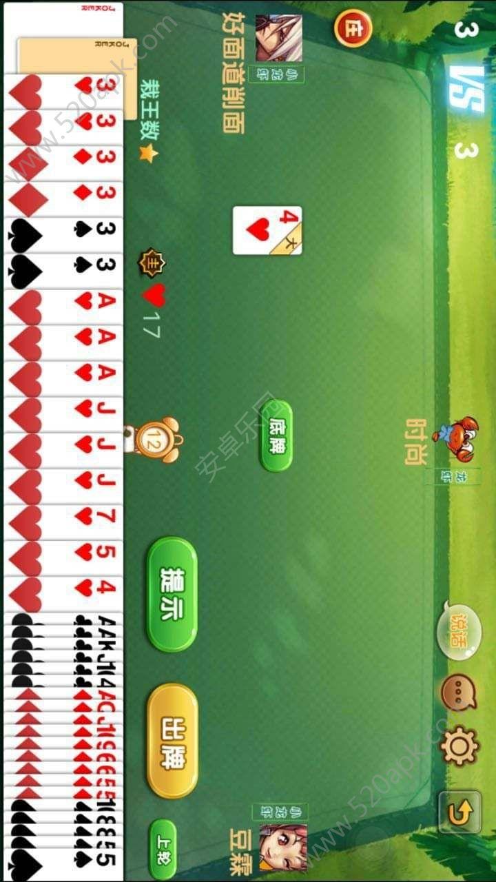 山西大同攉龙官方手机版下载安装  v1.0图3