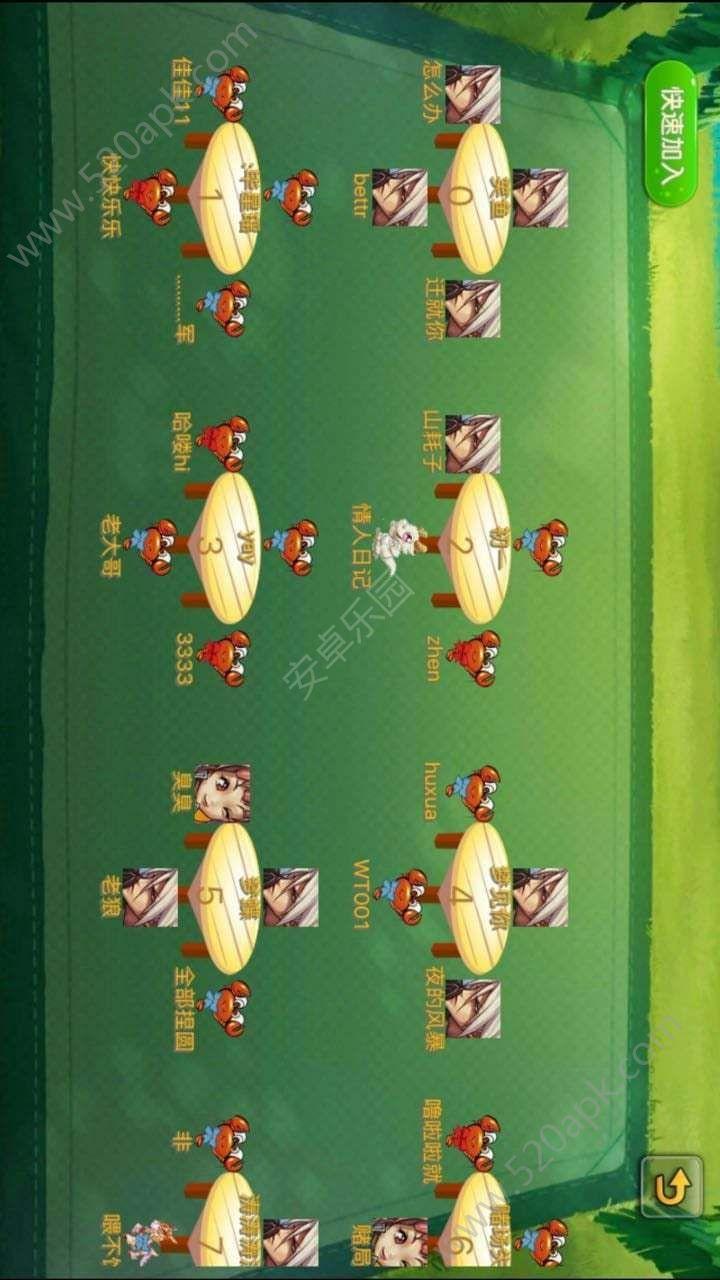 山西大同攉龙官方手机版下载安装  v1.0图2