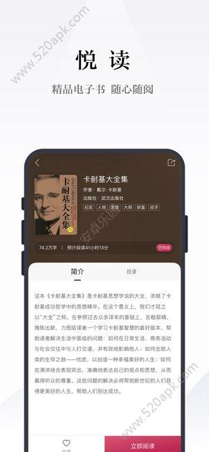凤凰书苑app官方苹果版  v1.3.1图3