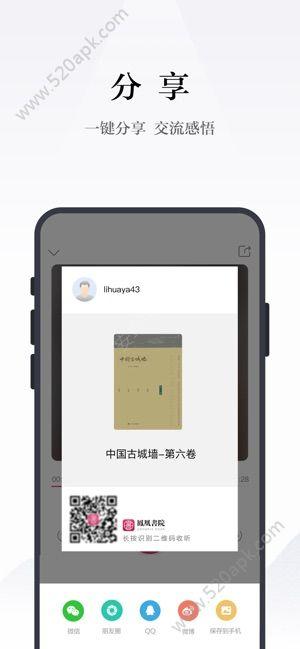 凤凰书苑app官方苹果版  v1.3.1图1