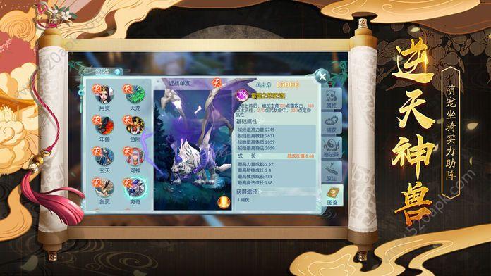 剑影问道必赢亚洲56.net最新官方公测版  v1.0图2
