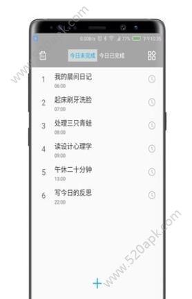 简约时间app图3
