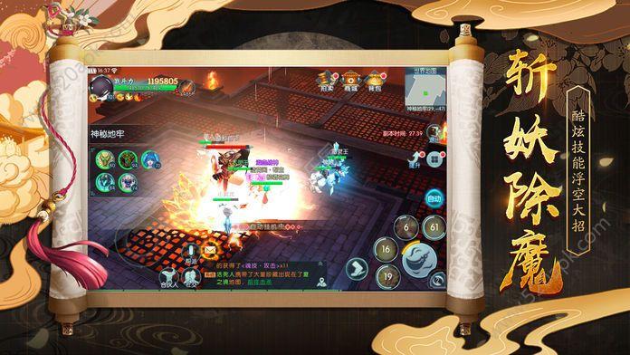 剑影问道必赢亚洲56.net最新官方公测版图片1