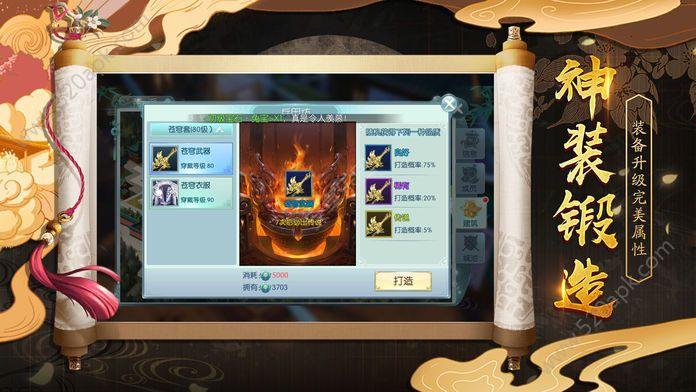 剑影问道必赢亚洲56.net最新官方公测版图片2