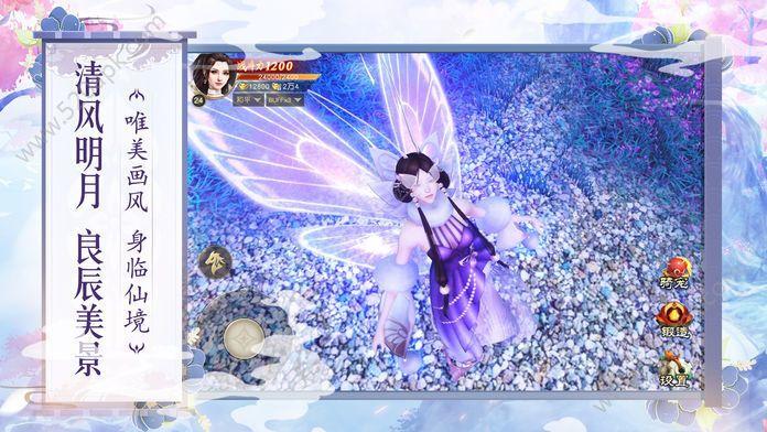 缥缈云途游戏最新官方公测版图片1
