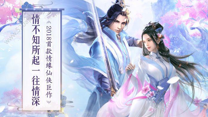 缥缈云途游戏最新官方公测版图片2