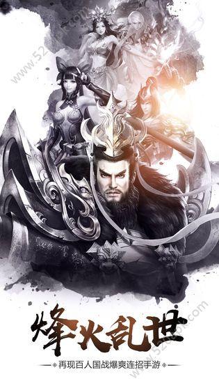 战御弑神必赢亚洲56.net官方正式版图片1