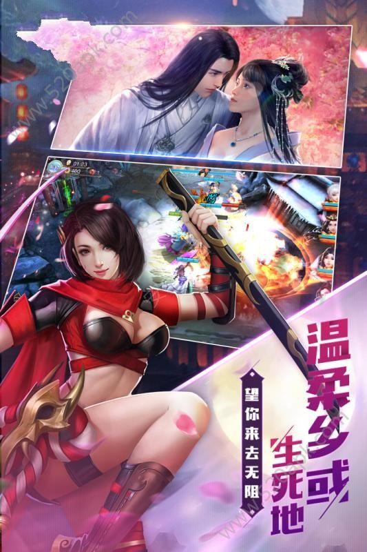 美人传奇必赢亚洲56.net手机版必赢亚洲56.net官网版图片1