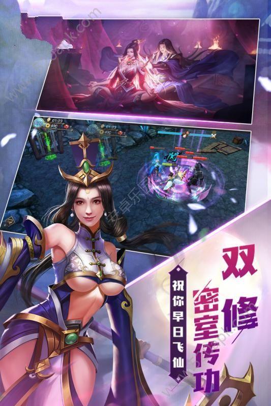 美人传奇必赢亚洲56.net手机版必赢亚洲56.net官网版  v3.4.0图1