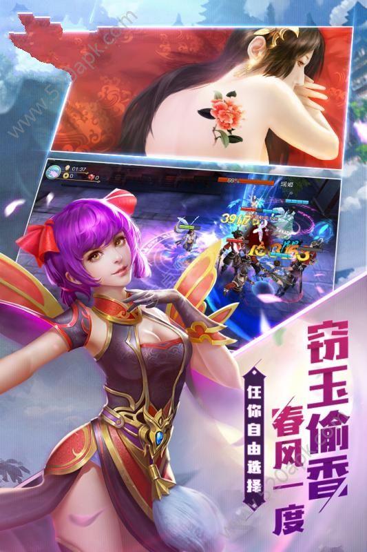 美人传奇必赢亚洲56.net手机版必赢亚洲56.net官网版  v3.4.0图2
