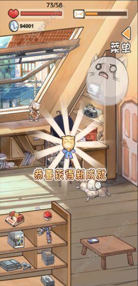 时光邮差游戏官方安卓版图片3