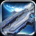 星际舰队官方网站下载正版必赢亚洲56.net v1.11.53