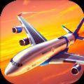 Flight Sim 2018中文版