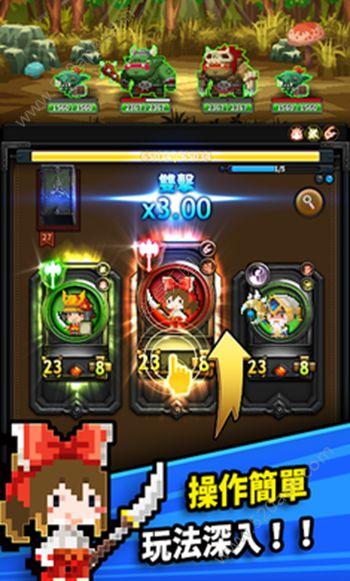 三重幻想游戏官方安卓版图片1