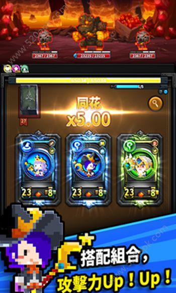 三重幻想游戏官方安卓版  v4.0.2图1