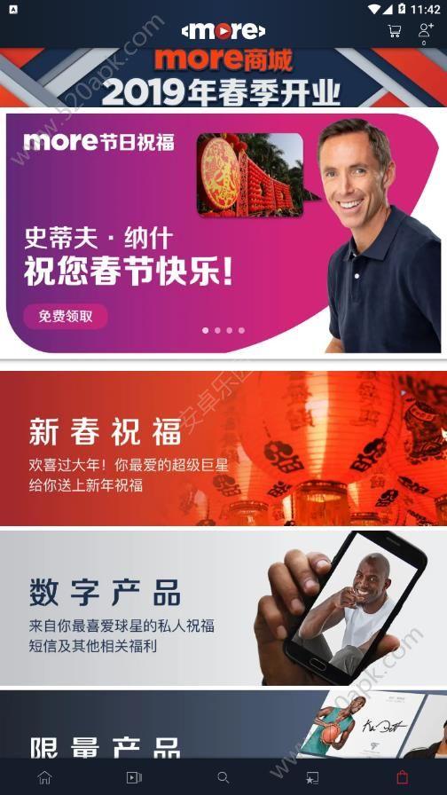 MORE短视频app手机版下载安装图片3