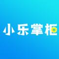 小乐掌柜贷款app手机版下载 v1.0