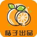 桔子出品贷款app手机版下载 v1.0