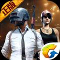 百草灵刺激战场app软件下载手机版 v1.1