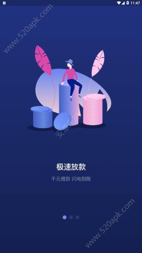 吉祥百卡app图3