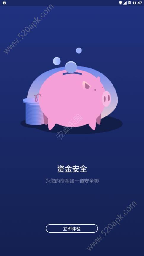 吉祥百卡app图1