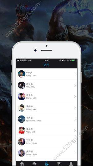 安博电竞官方app手机版下载图片1