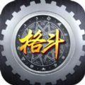 格斗猎人传56net必赢客户端官方必赢亚洲56.net手机版版 v1.0