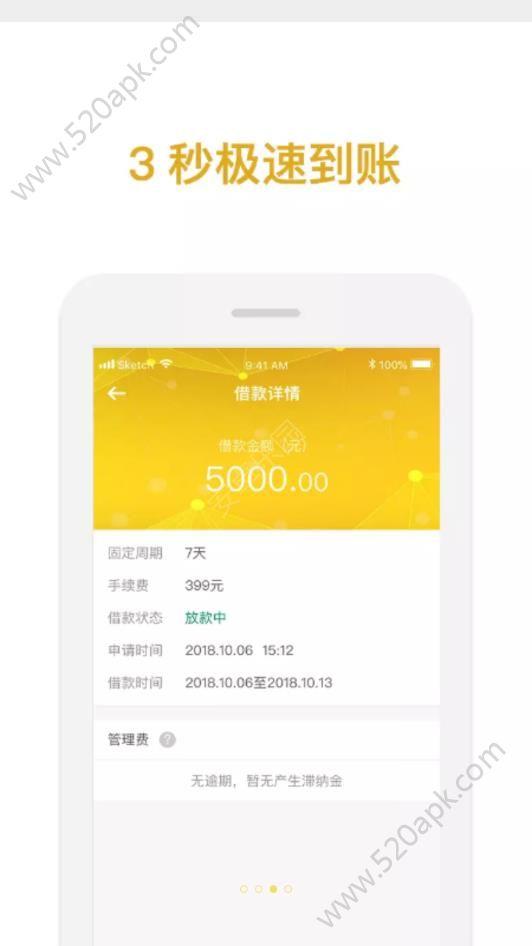 赵百万app图3