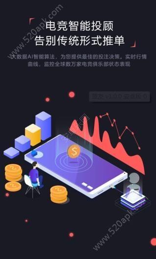 菠友app图3