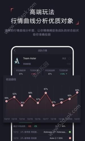 菠友电竞app官方手机版下载图片1