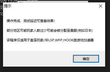 apex英雄怎么更换服务器?服务器锁定及查看延迟方法[多图]