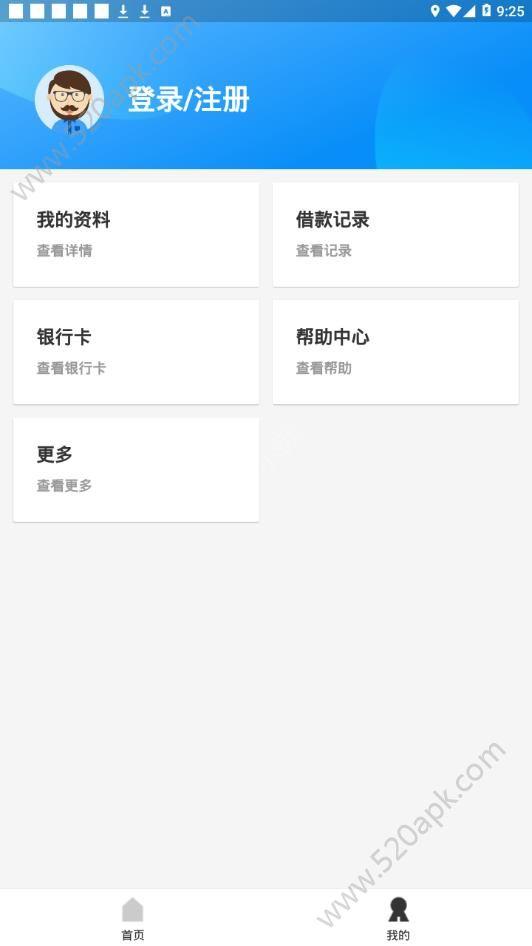 91绿卡app图3