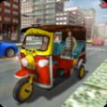 三轮出租车模拟中文版