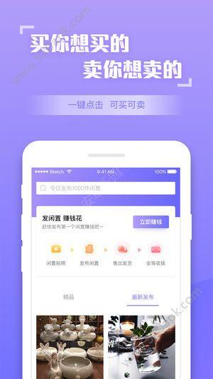 急速购贷款官方app手机版下载  v1.8.1图2