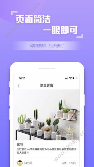 急速购贷款官方app手机版下载  v1.8.1图3